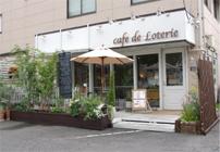 cafe de loterie